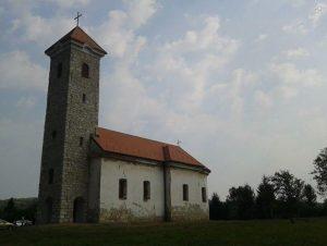 Манастир Комоговина