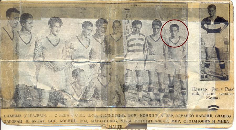Fotografija fudbalskog kluba Slavije - Ostojić Čedomir stoji krajnje desno