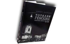 totalni-genocid-knjiga.jpg
