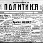 nova-Politika-1914.jpg