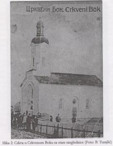 crkva1.jpg