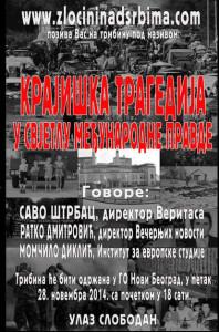 tribina_krajiska_tragedija.jpg