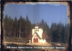 Црква Св. Јована Крститеља, Црквине (крај XIII вијека, срушена за вријеме Турака, почетак обнове 2008.године)