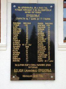 Спомен плоча страдалим Пушоњама на цркви Св. Јована Крститеља у Црквинама