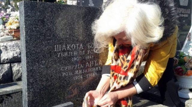 Слободанка Тановић