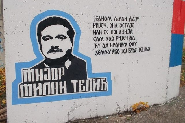 Grafit posvećen Milanu Tepiću