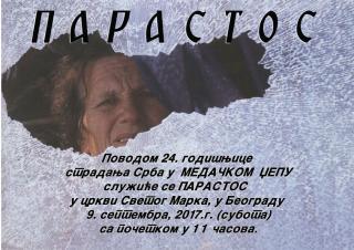 Плакат - Парастос Србима страдалим у Медачком џепу