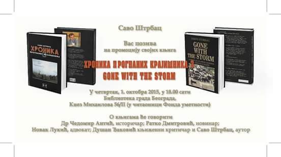 Pozivnica za promociju knjiga Save Štrbca