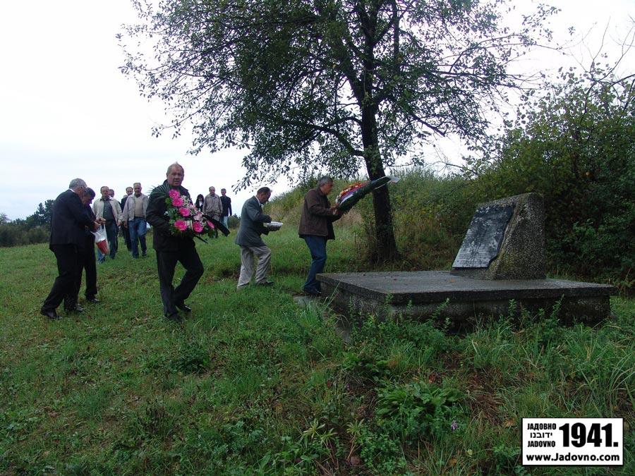 Комеморативни скуп у Грубишном Пољу септембра 2012. на 70-ту годишњицу страдања