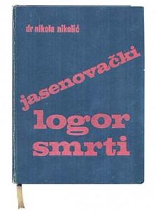 Knjiga Jasenovački logor smrti