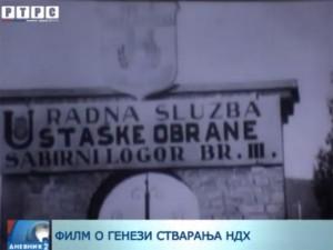 Film o stradanju Srba u NDH Foto: RTRS
