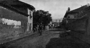 Главна улица у Приштини