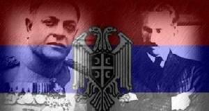 (Foto: Srpski kulturni klub)