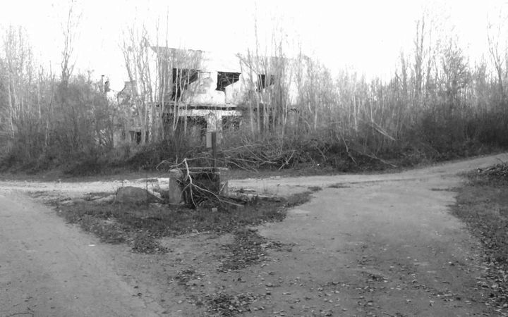Рушевина у центру Читлука