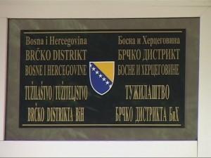Тужилаштво Брчко дистрикта