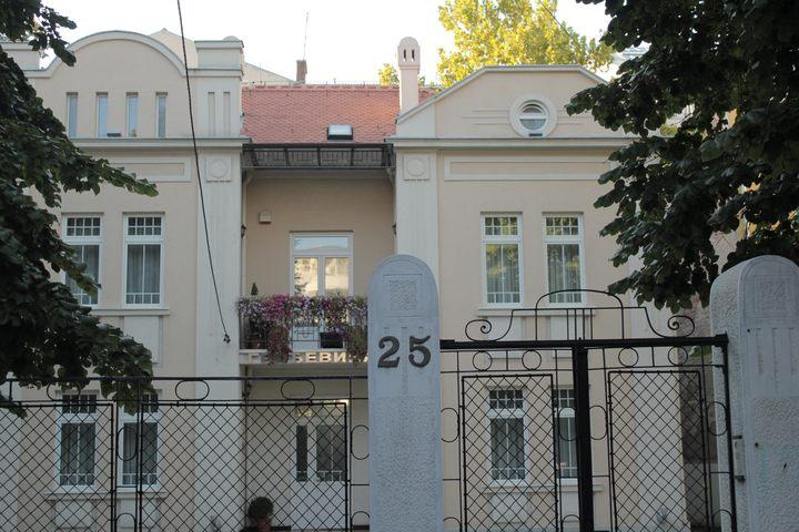 Кућа војводе Петра Бојовића