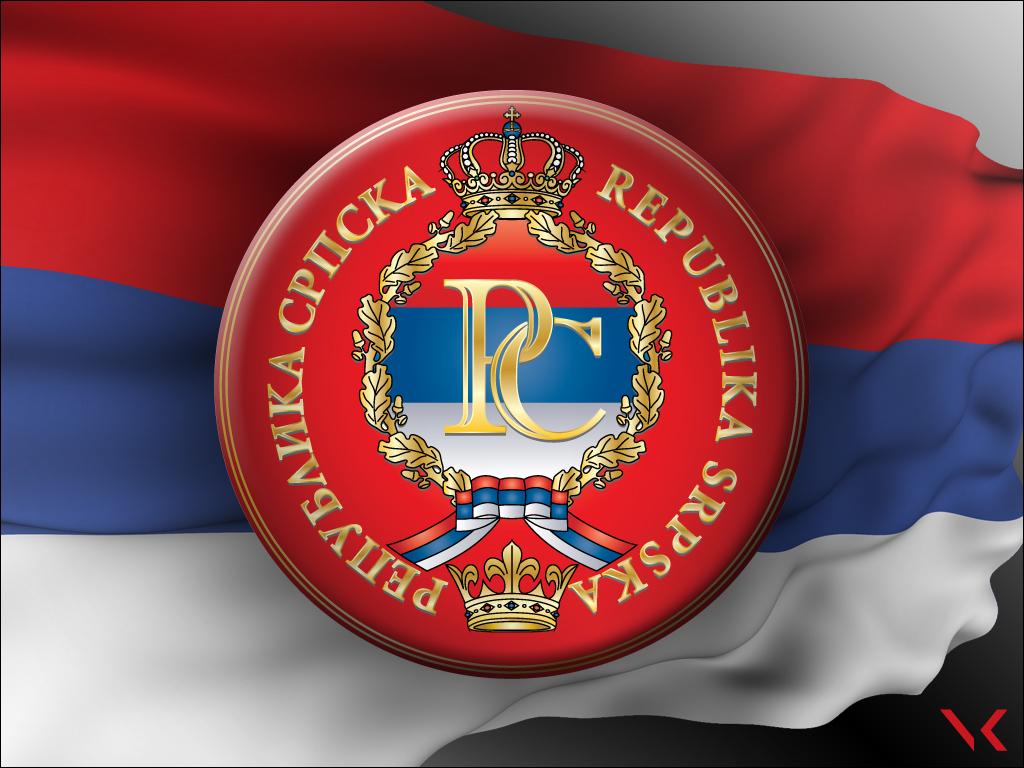 Република Српска