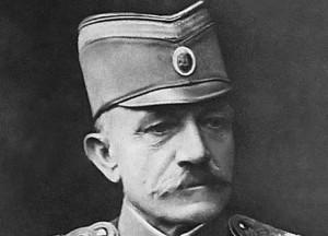 General Živojin Mišić