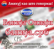 banija_srb_mala