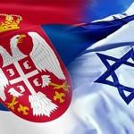 Izraelsko-srpsko prijateljstvo (foto: RTRS ilustracija)