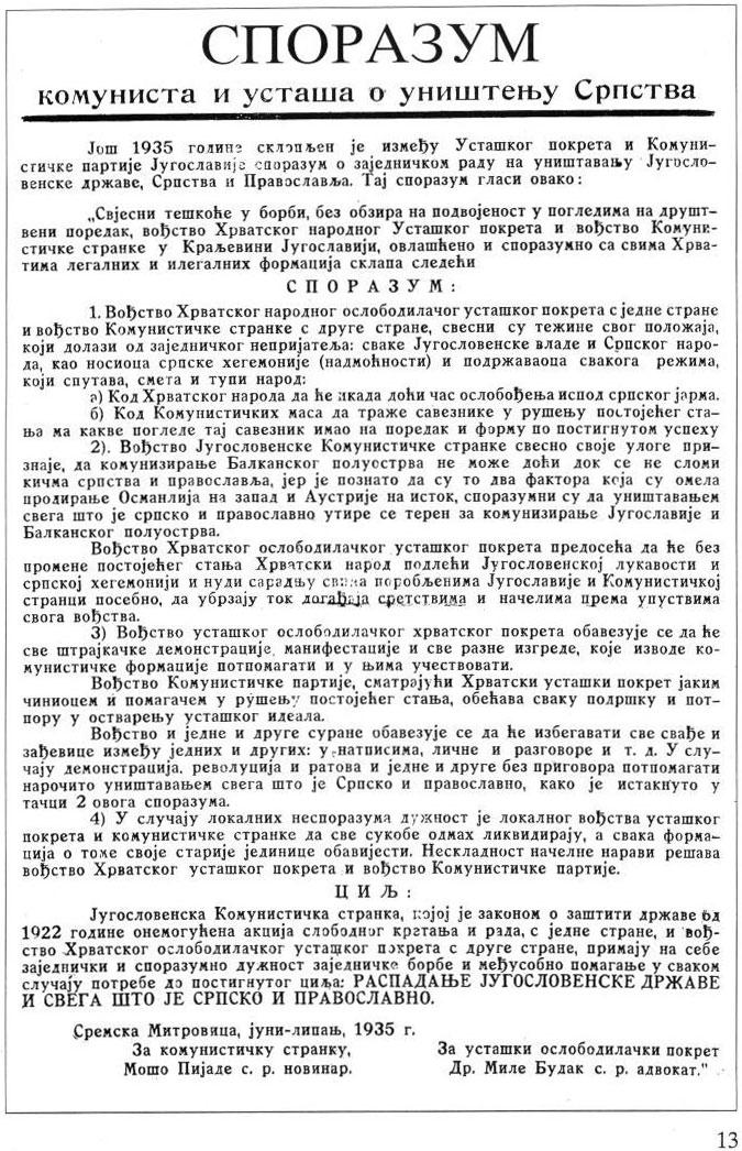 Ustase_komunisti_sporazum