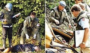Медачки џеп - ликвидирани цивили