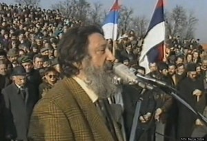 Aкадемик Јован Рашковић