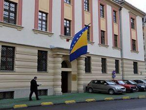 Кантонални суд Сарајево (Фото:novi.ba)