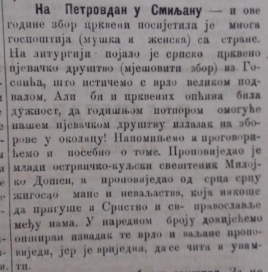 Извор: Србин, Госпић, од 1905. године.