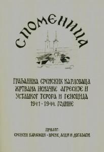 korica_knjige_Spomenica