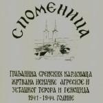 korica_knjige_Spomenica_1