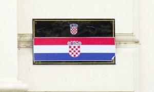 Само хрватске табле