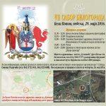 Sedmi_Sabor_Bilogoraca_result
