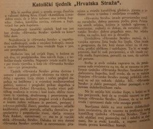 hrvatska_straza