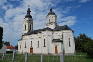 Манастир Јасеновац