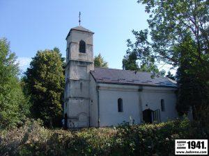 Црква рођења Пресвете Богородице, Садиловац, Кордун
