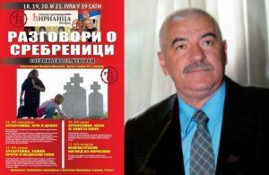 Милорад Ђошић