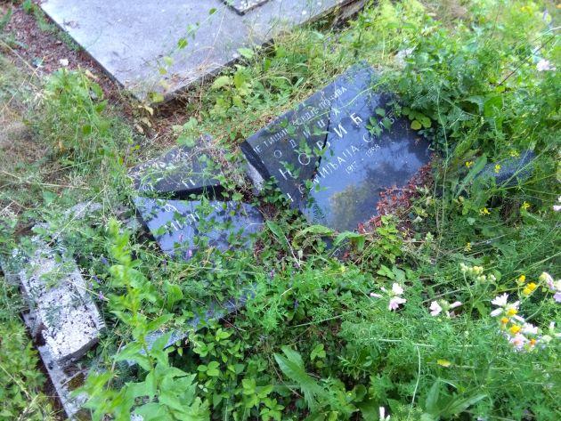 Slomljena grobna ploča Smiljane