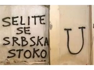 Grafiti (Foto: RTL)