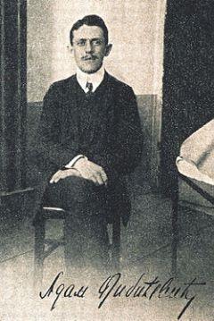 Адам Прибићевић
