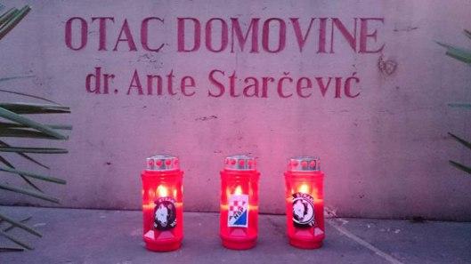 """Данашњи """"праваши"""" обележавају 120 година од смрти """"Оца Домовине"""" др Анте Старчевића"""