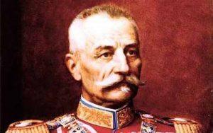 Краљ Петар Први Ослободилац