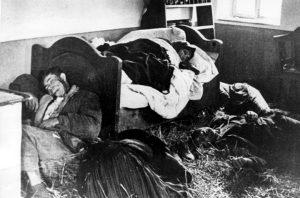 Убијени Срби