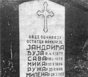 jandriric-spomenik_1