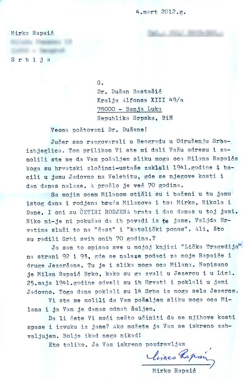 Писмо Мирка Рапаића удружењу Јадовну 1941.