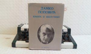 Књига Данка Поповића преплавила је Србију