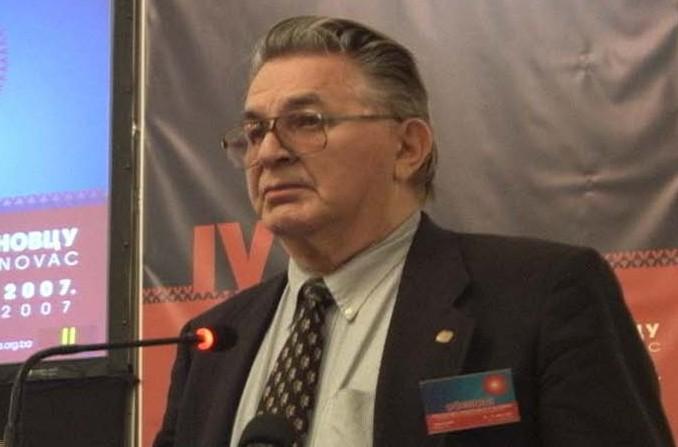 Др Милан Булајић