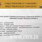 Otvoreno pismo sarajevskih SrbaFoto: RTRS