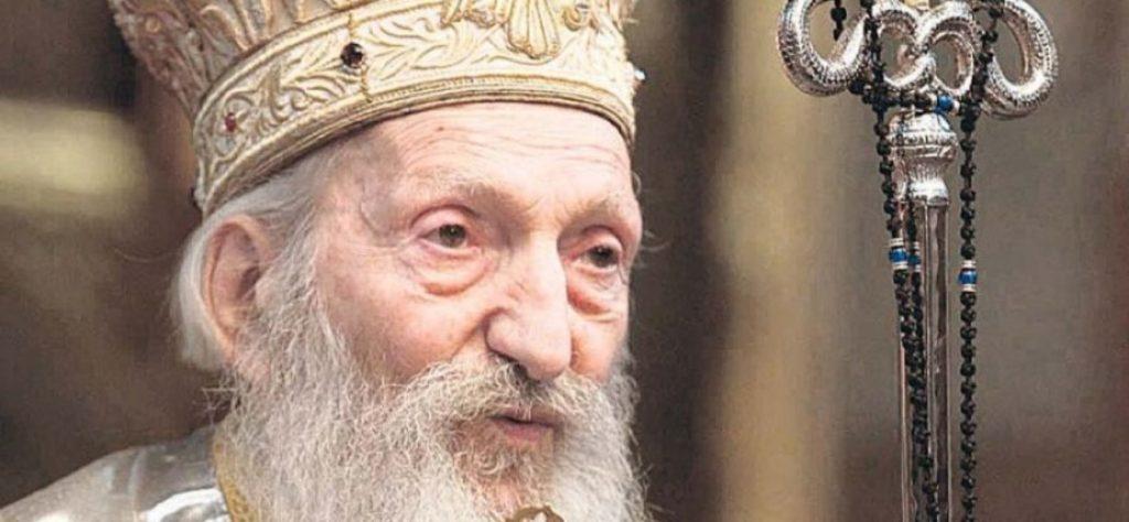 PISAO BUTROSU GALIJU: Patrijarh Pavle istinski zabrinut za sudbinu pravoslavne Hercegovine