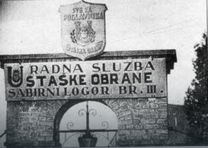 Ulaz u logor Jasenovac